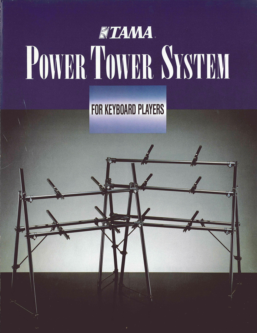 1986 Power Tower System