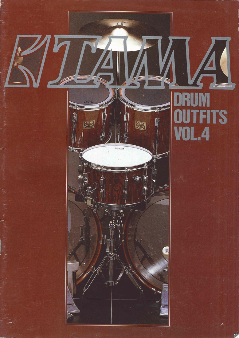 1983TAMA DRUM OUTFITS VOL4