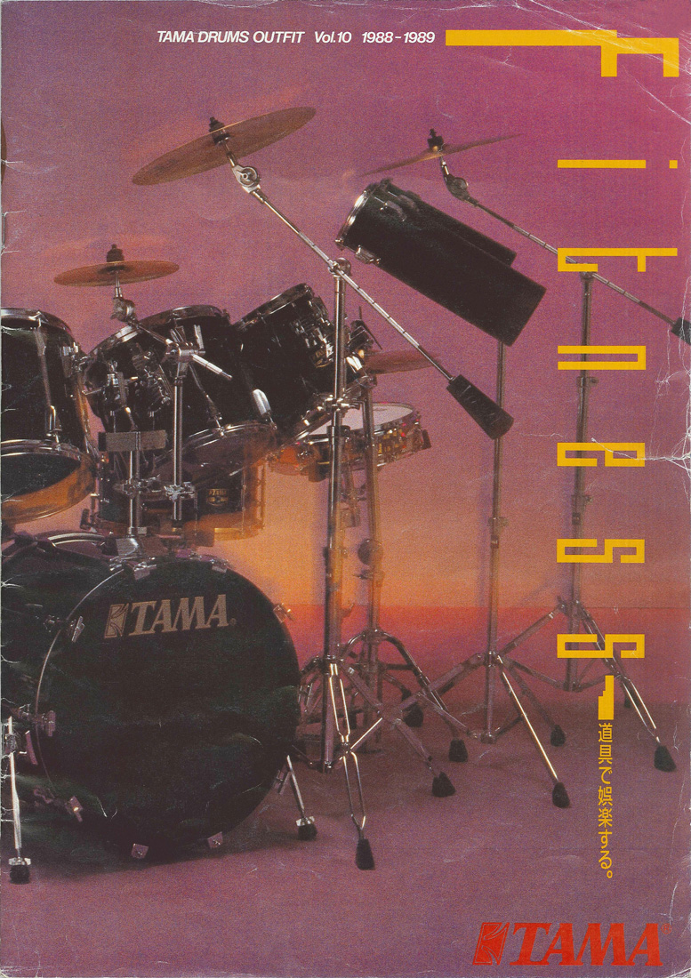 1989TAMA DRUM OUTFITS VOL10