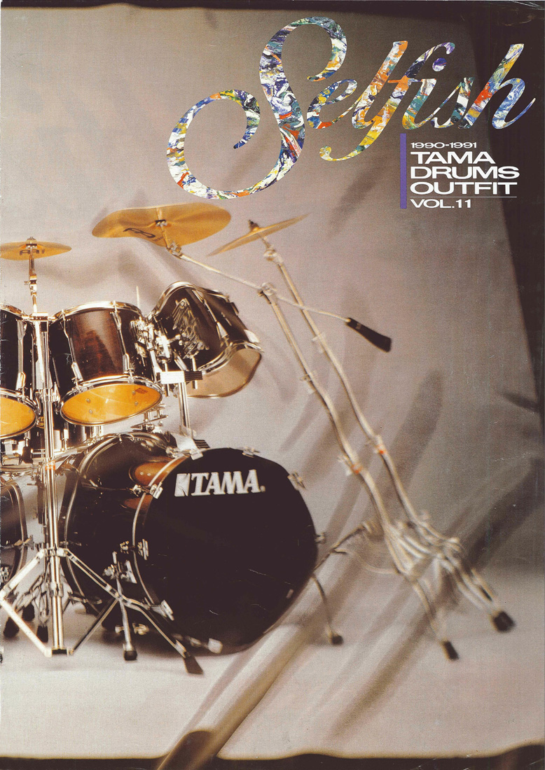1990TAMA DRUM OUTFITS VOL11