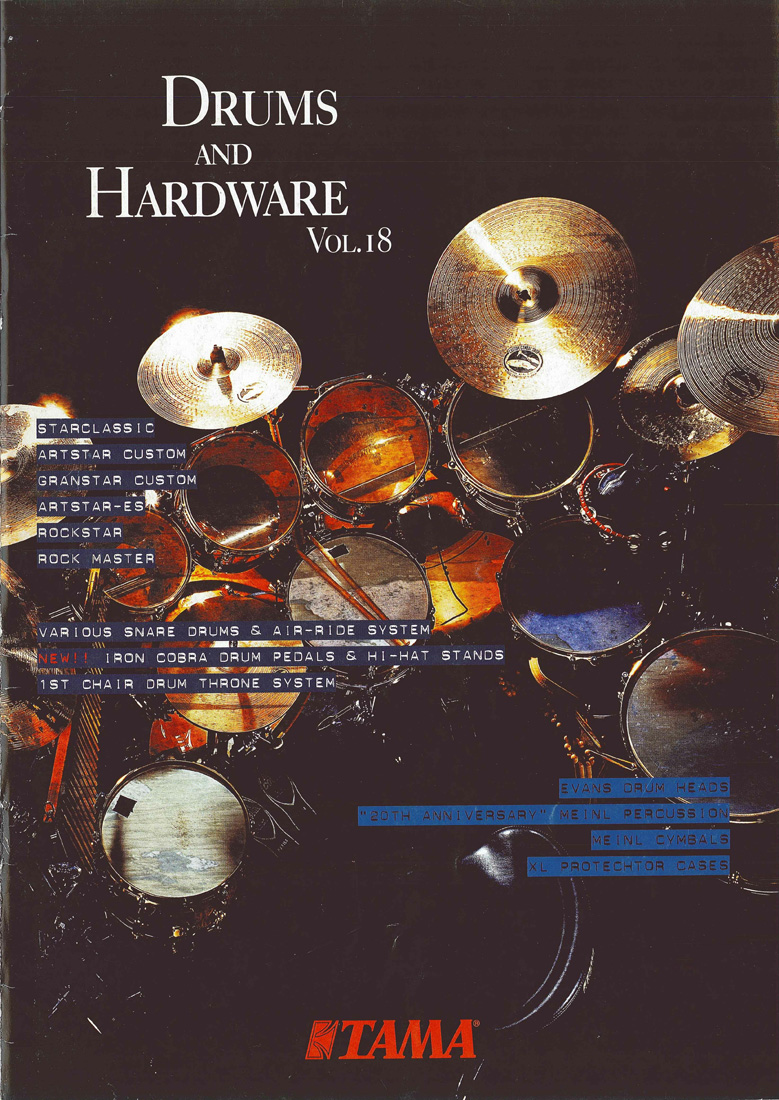 1998TAMA DRUMS HARDWARE VOL18