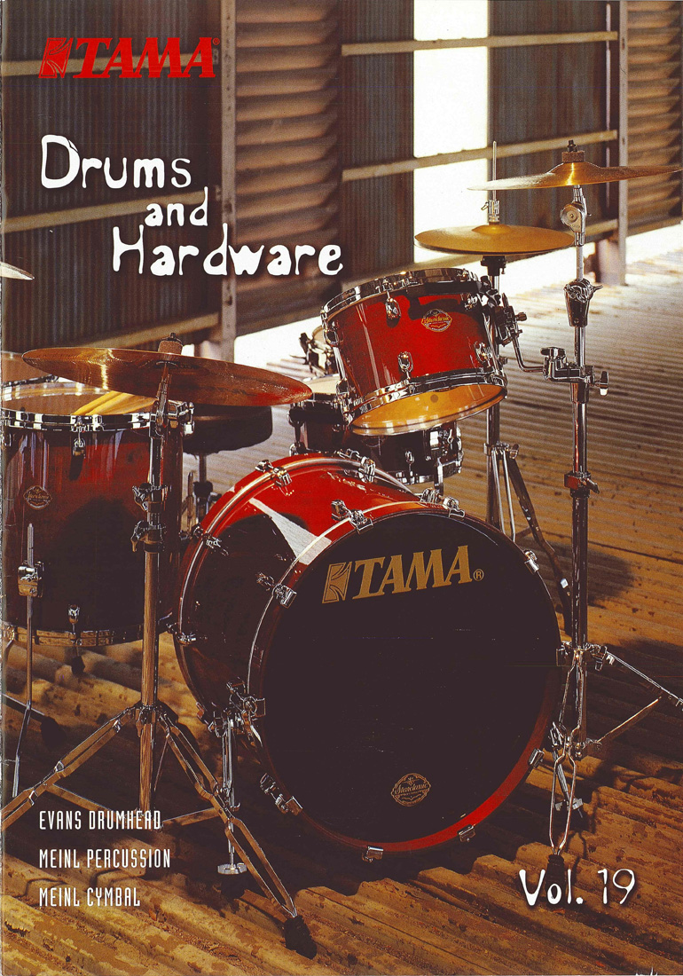 1999TAMA DRUMS HARDWARE VOL19