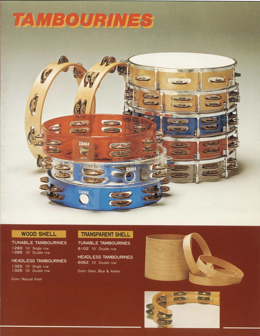 1980 Percussion & Marching Drums
