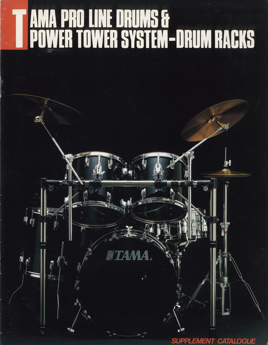 1985 Power Tower System