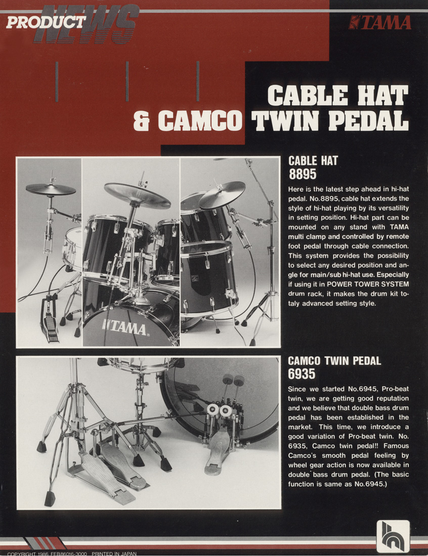 1986 Cable Hat & Camco Twin Pedal