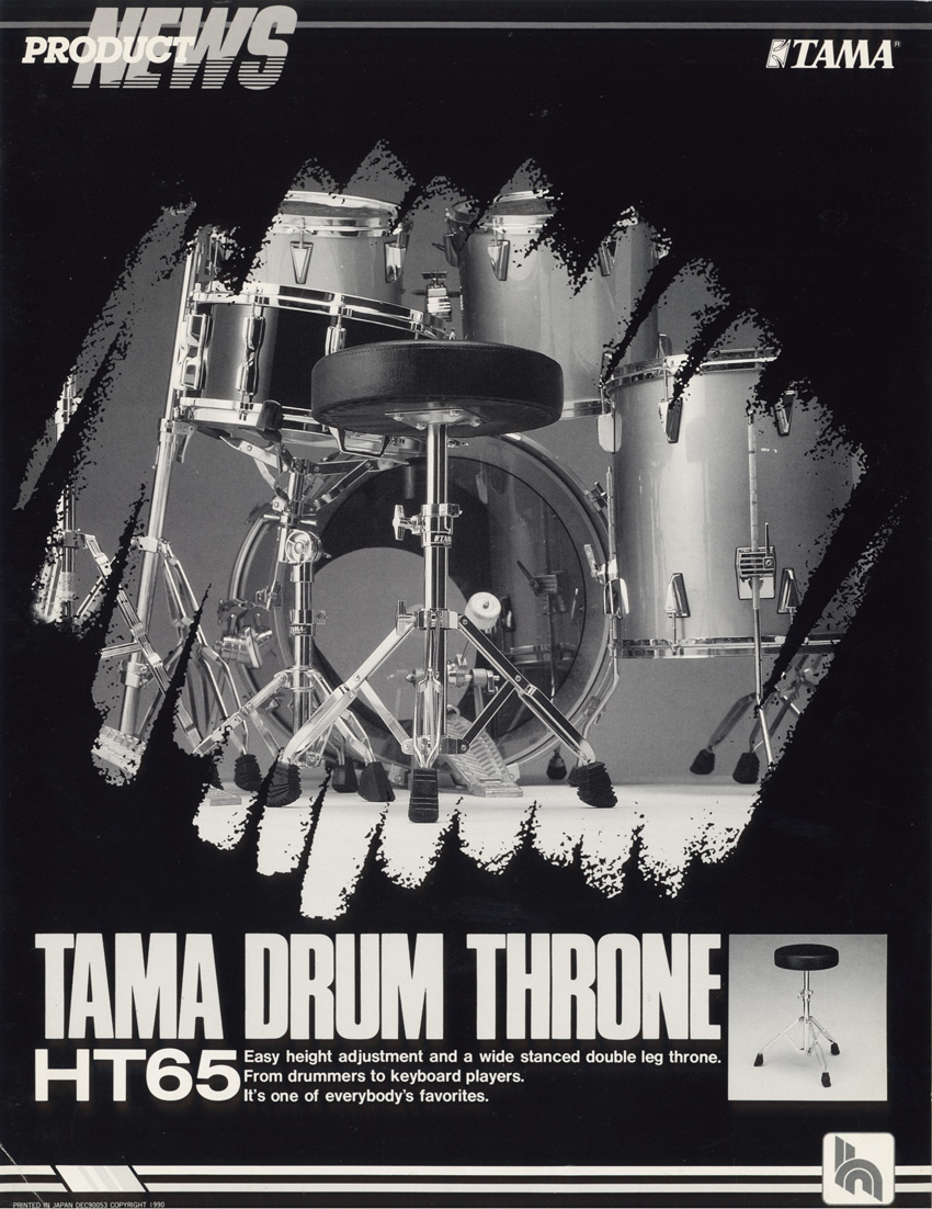 1990 Drum Throne