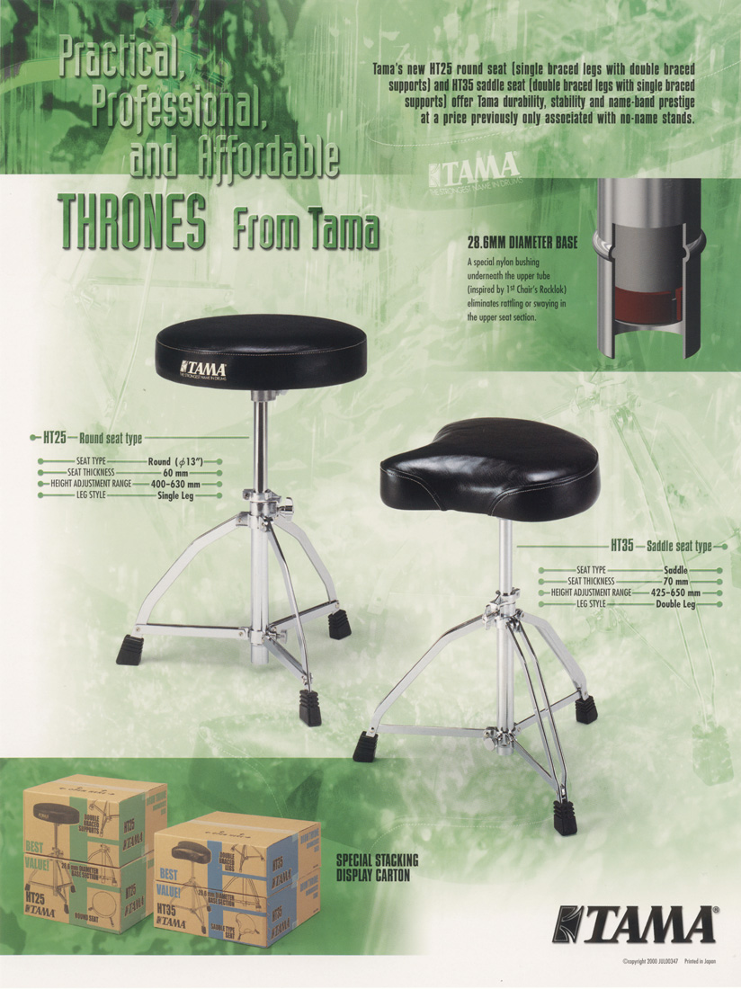 2000 Drum Throne