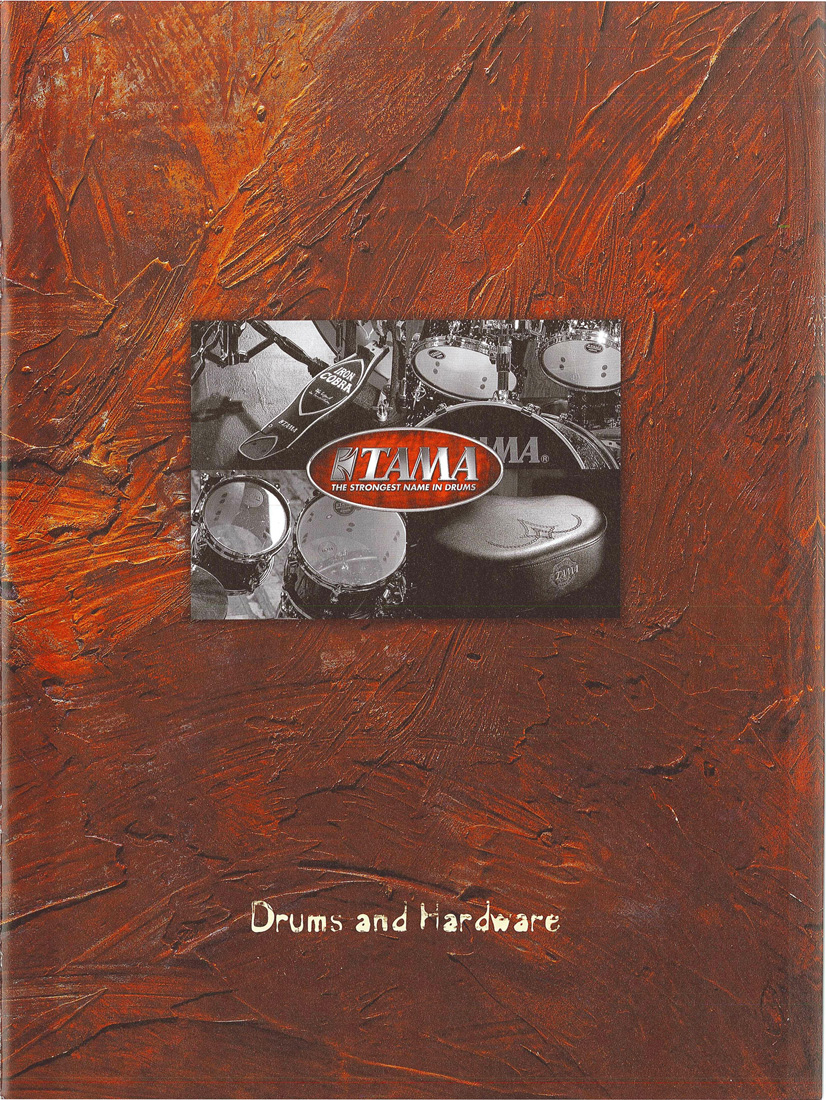2003 General Catalog (for USA)